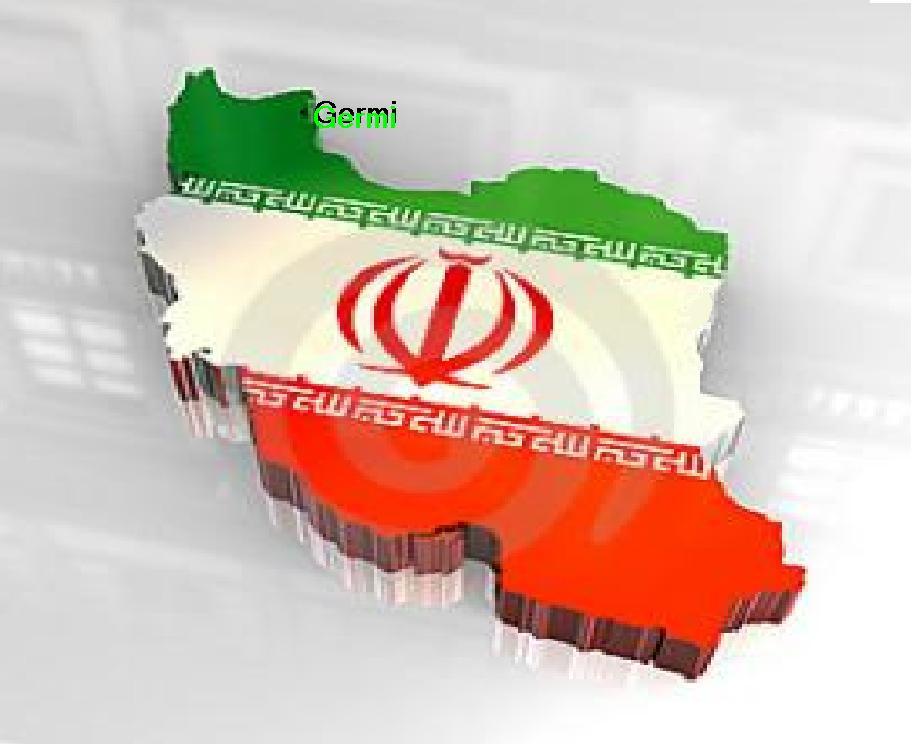 گرمی ایران